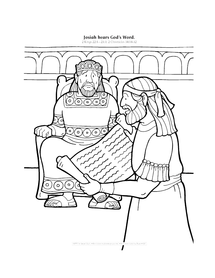 Josiah hears God's Word coloring page