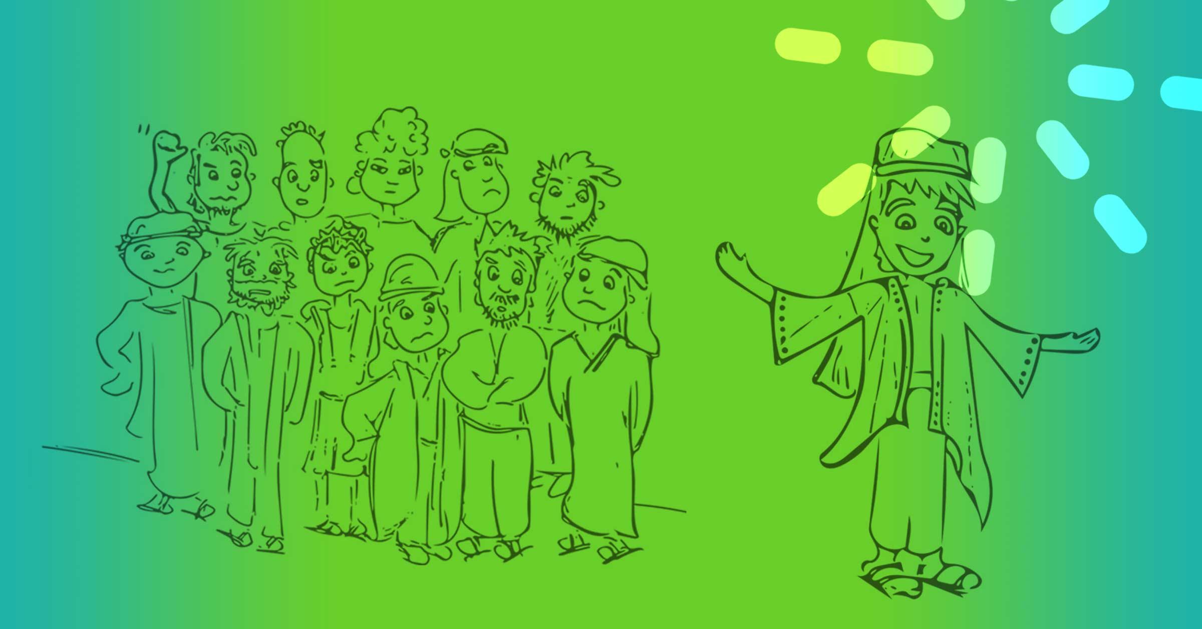 Joseph and God's Faithfulness (Elementary Lesson)